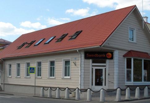 Swedbank kontori viimistlustööd<br>Vabaduse 10a, Võru